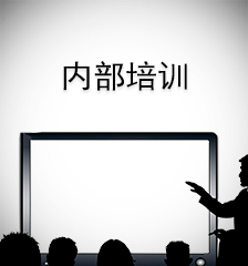 FORMACION INTERNA CHINO